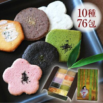 ご挨拶に・お土産に【和風クッキー】ちをり・月の精4号