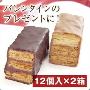 チョコレート好きにはたまらない。サクサックとした食感が病み付きに!バレンタインデー ホワイ...