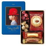 赤い帽子 赤い帽子 ブルー クッキー 詰め合わせ 5種類 10個入り 1缶