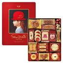 赤い帽子 赤い帽子 レッド クッキー 詰め合わせ 16種類 59個入り 1缶