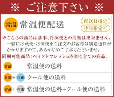 エル・マドロンの生チーズケーキ2号12個入り2種類のソース付き【smtb-TD】【yokohama】