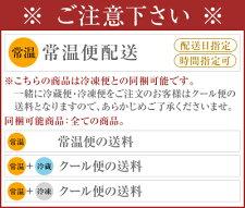 【クッキー】クッキア(32枚入り)