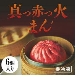 赤い壺オリジナル七味唐辛子国産唐辛子内容量10g
