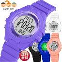 【メール便送料無料】SKMEI子供用 やわらかデジタル腕時計