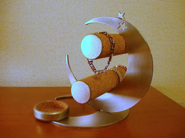 貴金属 飾る スタンド ダブルムーン腕時計スタンド リングスタンド・トレイ付き:なんでもディスプレイ!工房