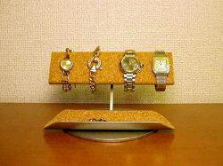 トレイ付き半円パイプ4本掛け腕時計スタンド