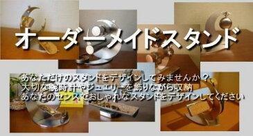 【オーダーメイド・商品のカスタマイズ】◎◎お見積り商品専用ページ◎◎※1円ではご購入いただけません