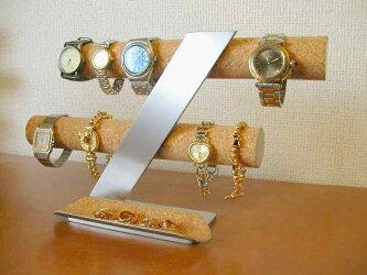 ステンレス支柱が綺麗な8本掛け腕時計スタンドロングトレイ付き