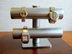 可動式腕時計スタンドステンレス仕上げタイプ