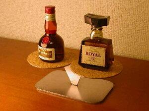 洋酒ミニボトルお酒スタンド