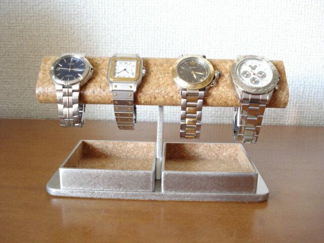 売れ筋商品 だ円ダブルでかいトレイ腕時計スタンド