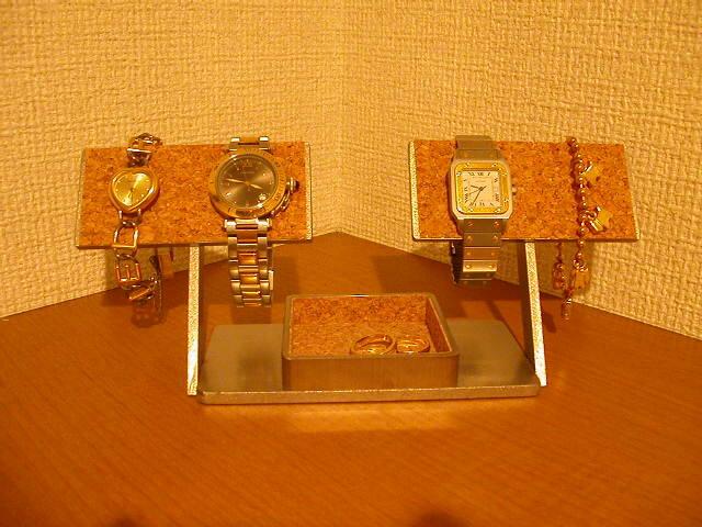 腕時計スタンド 4本掛け真ん中デカイトレイ
