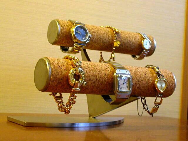 腕時計スタンド 段違い2段腕時計スタンド★AK41
