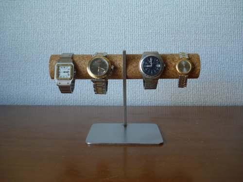 腕時計スタンド 4本掛け腕時計スタンドスタンダードAK674