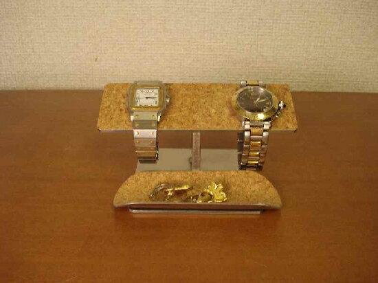腕時計スタンド 2本掛けバーコルクステンレスどっしりロングトレイ腕時計スタンドAK634 アクセサリーを収納できます。ak-design