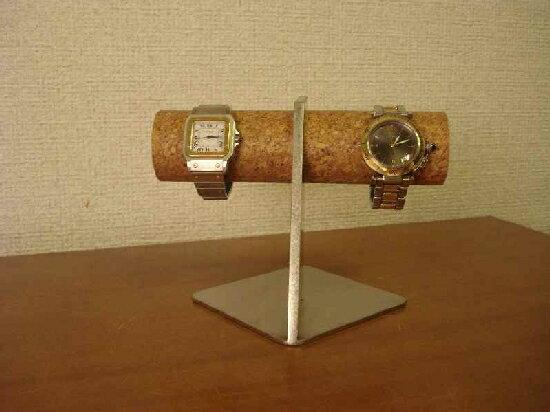 時計 スタンド 2本掛けどっしり腕時計スタンドスタンダードAK555 時計ラック