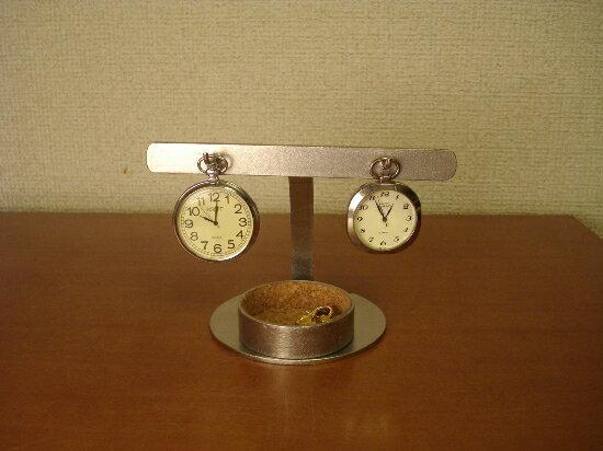 懐中時計 収納 ラック 2本掛け丸トレイスタンド CK36