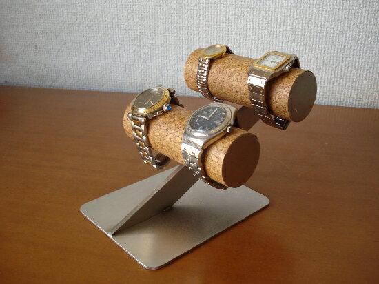 ウォッチスタンド 4本掛け時計ケース風スタンドDK1