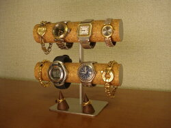 8本掛けジャイアントロングトレイ腕時計スタンドダブルリングスタンドBK231