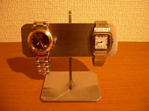 ウォッチスタンド 2本掛けどっしりステンレス腕時計スタンド AK5339