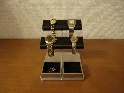 送料無料!ブラック4本掛け時計収納ケース風腕時計スタンドAKD77