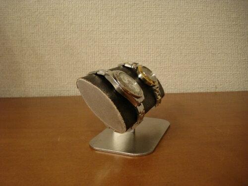 父の日に 腕時計スタンド ブラック幅広だ円ウォッチスタンド
