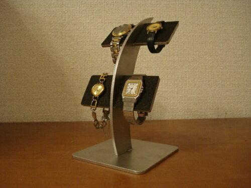 腕時計スタンド 反り返る4本掛けブラック腕時計スタンド RAK886