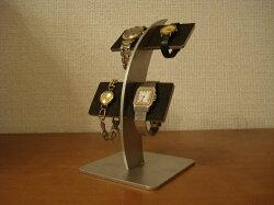 反り返る4本掛けブラック腕時計スタンドRAK886