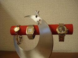 レッド飛び出す★腕時計スタンドスタンダードRAK5754