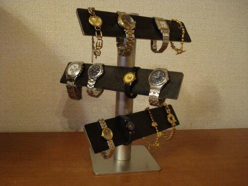 プレゼントに 腕時計スタンド 3段バー可動式腕時計スタンド コルク貼りバージョンブラック RAK663