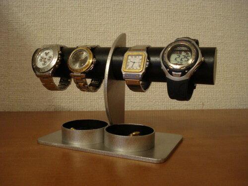 腕時計 4本掛けダブル丸トレイ腕時計スタンド★ブラック RAK6696