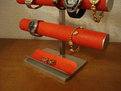 ウォッチスタンド レッド12~18本掛けハーフパイプトレイ腕時計収納マンションスタンド RAT3356