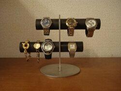 ブラック6本掛け腕時計スタンドスタンダード
