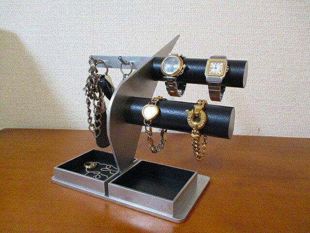 時計スタンド キースタンド 丸パイプ腕時計4本掛けダブルトレイ付き ブラック