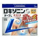 【第2類医薬品】第一三共ヘルスケア ロキソニンSテープ L 7枚入り 肩こり 腰痛 筋肉痛 消炎 鎮痛剤 【メール便対応】