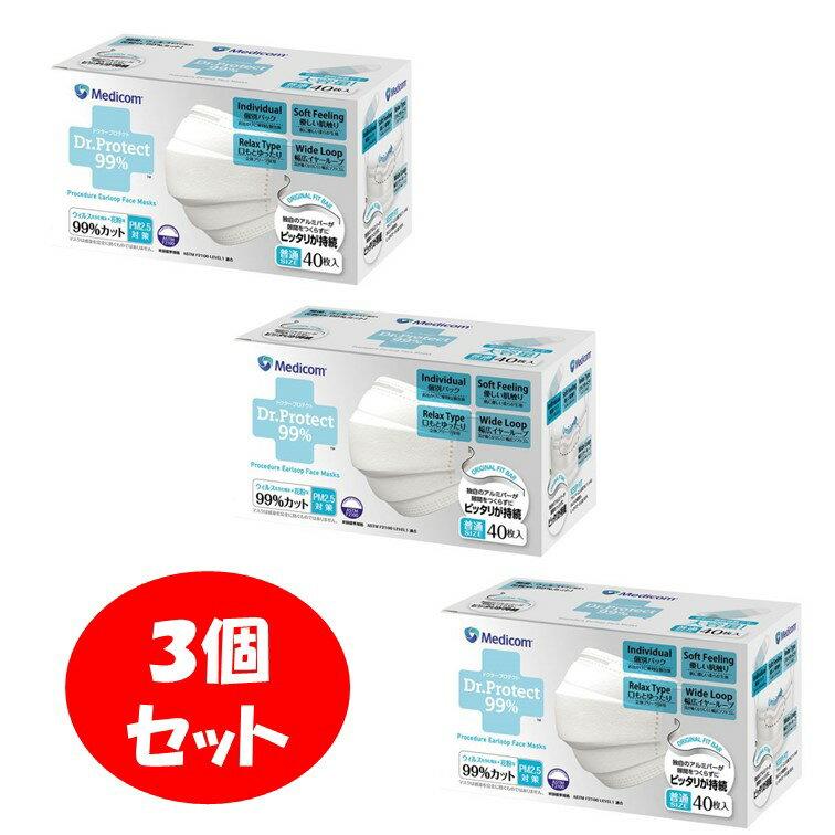 衛生マスク・フェイスシールド, 大人用 3 (40)