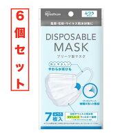 マスク 【6個セット】【メール便対応】プリーツ型 マスク 普通サイズ 7枚入り アイリスオーヤマ