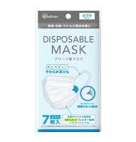 マスク 【在庫あり】【メール便対応】プリーツ型 マスク 普通サイズ 7枚入り アイリスオーヤマ