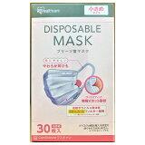 マスク【在庫あり】プリーツ型 マスク 小さめ サイズ 30枚入り アイリスオーヤマ 箱 マスク