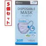 マスク 【5個セット】【在庫あり】プリーツ型 マスク 普通サイズ 30枚入り(150枚) アイリスオーヤマ 箱 マスク