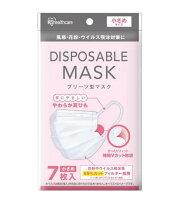 マスク 【在庫あり】【メール便対応】プリーツ型 マスク 小さめサイズ 7枚入り アイリスオーヤマ