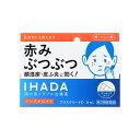 【メール便対応可能】イハダ プリスクリードD(14ml)【第2類医薬品】【イハダ】