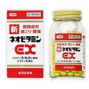 【第3類医薬品】新ネオビタミンEX クニヒロ140錠)【クニヒロ】