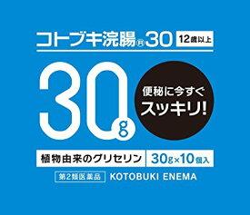 便秘薬・浣腸薬, 第二類医薬品 3030G10