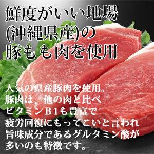 鮮度がいい豚もも肉を使用