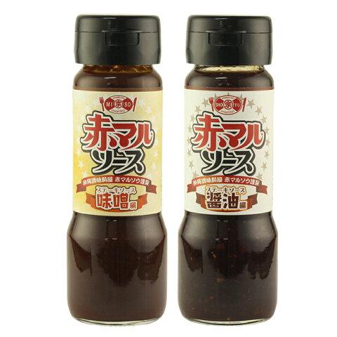 ステーキソース 味噌&醤油