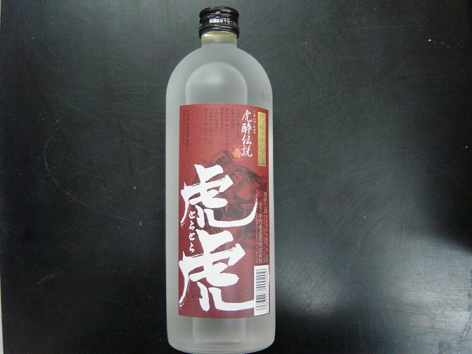 千代寿 虎酔伝説 虎虎(粕取り)20061120祭10