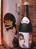 亀の井酒造 くどき上手 大吟醸 720ml【要冷蔵】