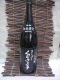 亀の井酒造 くどき上手純米大吟醸 スーパーくどき上手改良信交30% 1.8L【クール便推奨】2020年5月20日入荷いたしました!