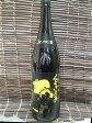 亀の井酒造 くどき上手純米大吟醸 Jr.Yellow 旨甘口Jr.のヒ蜜 1.8L【要冷蔵】